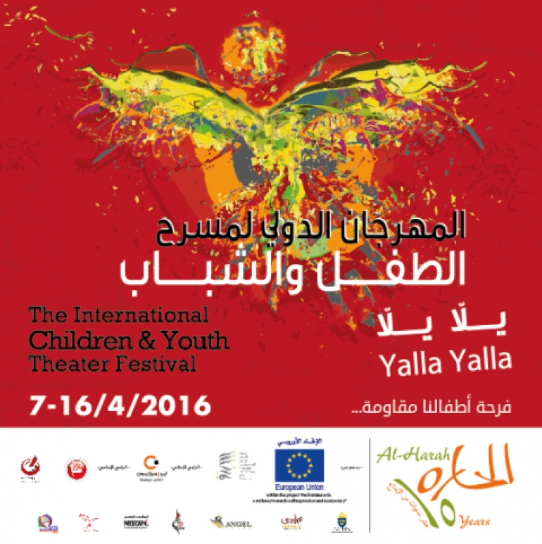 The International Children & Youth Theater Festival