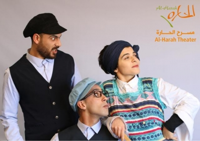 """Christmas with Farid"" Play"