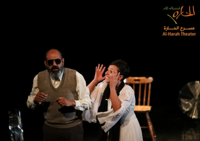 """As The Sun Fell"" Play in Jenin"