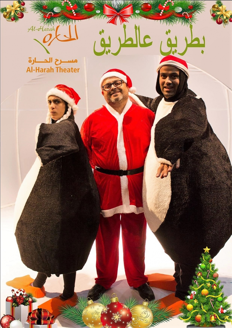 "The Christmas Show ""Penguin on the Road"""