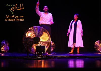 """As The Sun Fell"" Play in Majdal Shams"