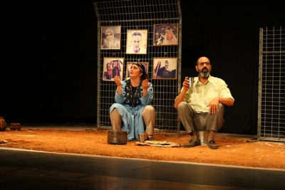 """Meramieh"" Play at Ashtar Theater - Ramallah"