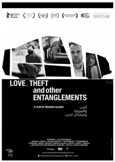 """Love, Theft, and Other Entanglements"" film screening"