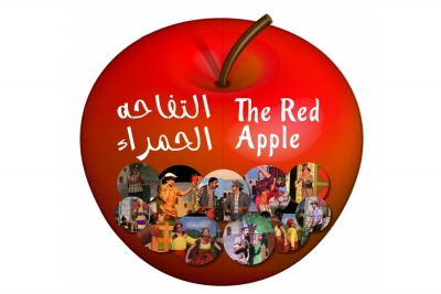 """The Red Apple"" Play"