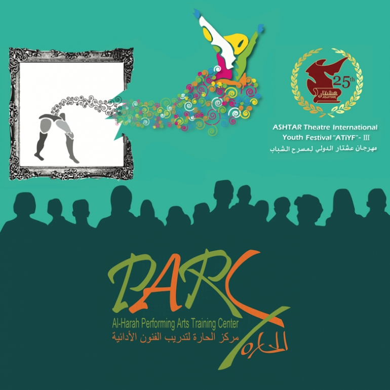 Al-Harah Theater hosts Ashtar Theater International Youth Festival